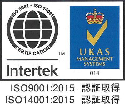 品質・環境方針(ISOの取り組み)