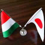 国旗ハンガリーと日本