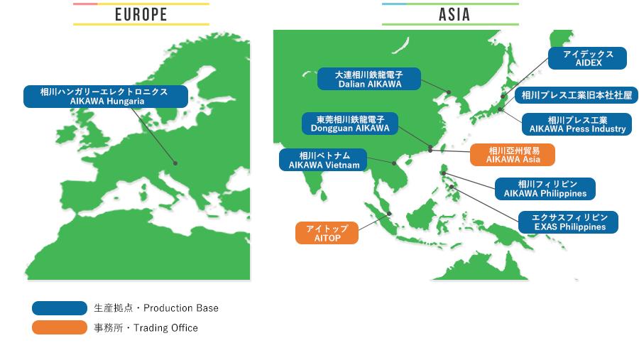 相川プレス工業 グローバルネットワーク